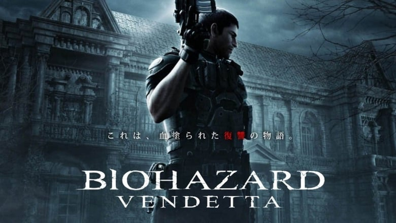 Streaming Movie Resident Evil: Vendetta (2017)