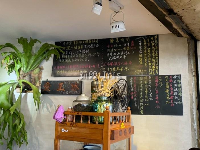 清水堂菜單