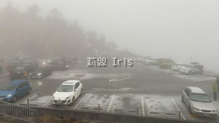 武嶺停車場