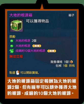 """極魔覺醒""""真""""淬煉 劍靈-臺灣官方網站"""