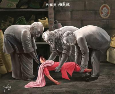 அம்பேத்கர்