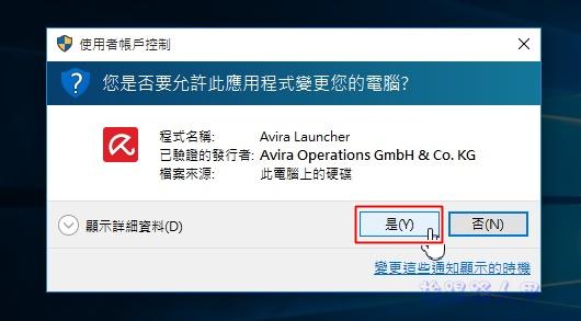 知名防毒廠商小紅傘推出系統優化程式 Avira System Speedup as-05