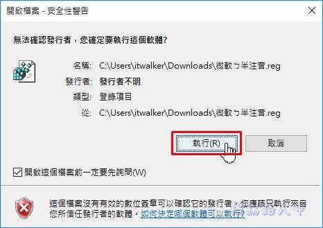 懷念舊版的ㄅ半注音輸入法嗎?Windows 10也可以哦! w10i-03