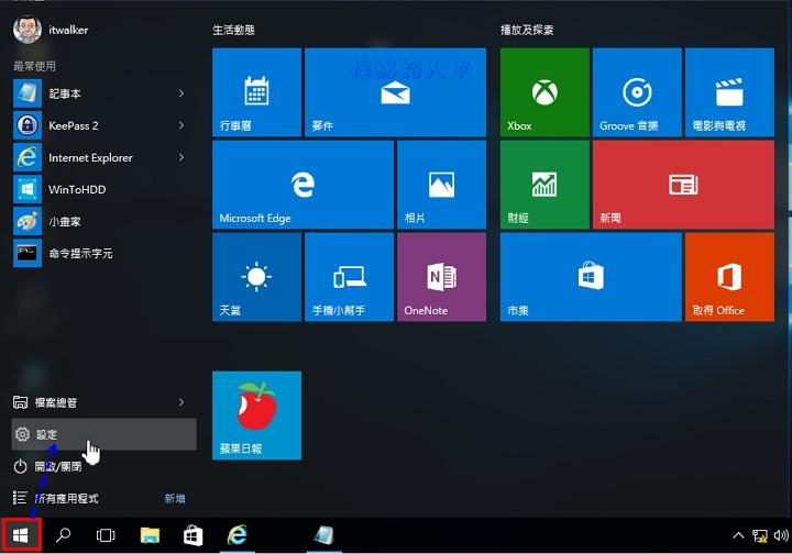 懷念舊版的ㄅ半注音輸入法嗎?Windows 10也可以哦! w10i-07