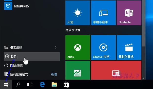 如何查看Windows 10系統組建(Build Number)與版本編號 winver-04