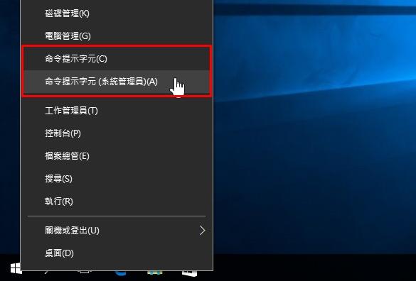 如何查看Windows 10系統組建(Build Number)與版本編號 winver-07