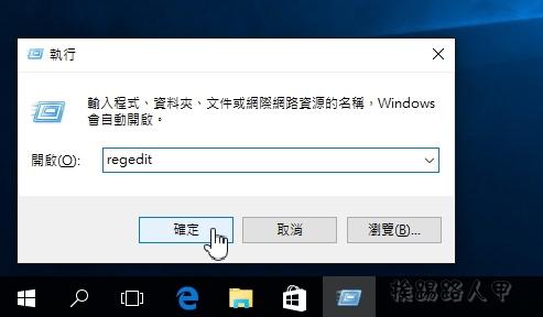 如何查看Windows 10系統組建(Build Number)與版本編號 winver-11