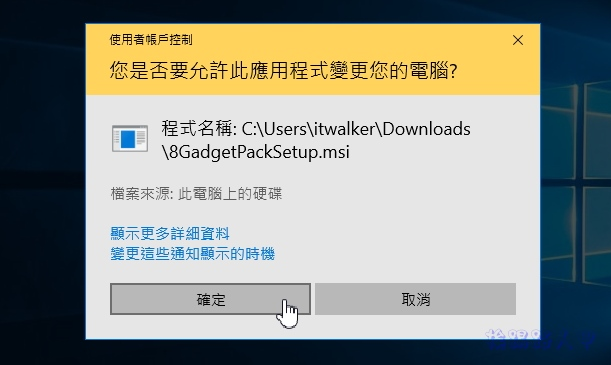 8GadgetPack讓Windows 10也能用Windows 7的桌面小工具(Gadget) gd-05