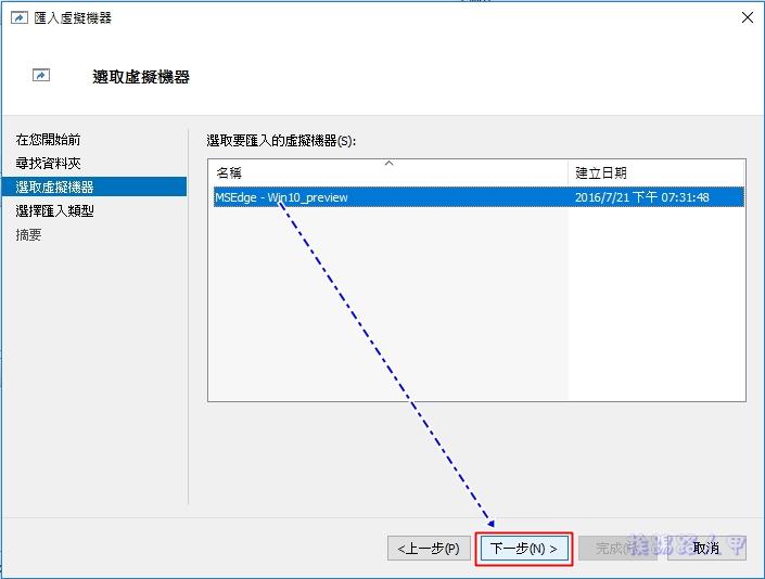 微軟提供免費 Windows 7/8/10作業系統虛擬機器映像檔下載 msv-10