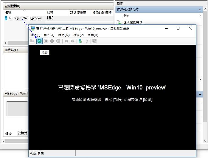 微軟提供免費 Windows 7/8/10作業系統虛擬機器映像檔下載 msv-14