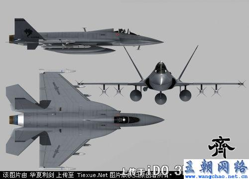"""Shocked!  People's Liberation Army will be equipped with stealth version YFC-1E """"Fierce Dragon"""" fighter!"""