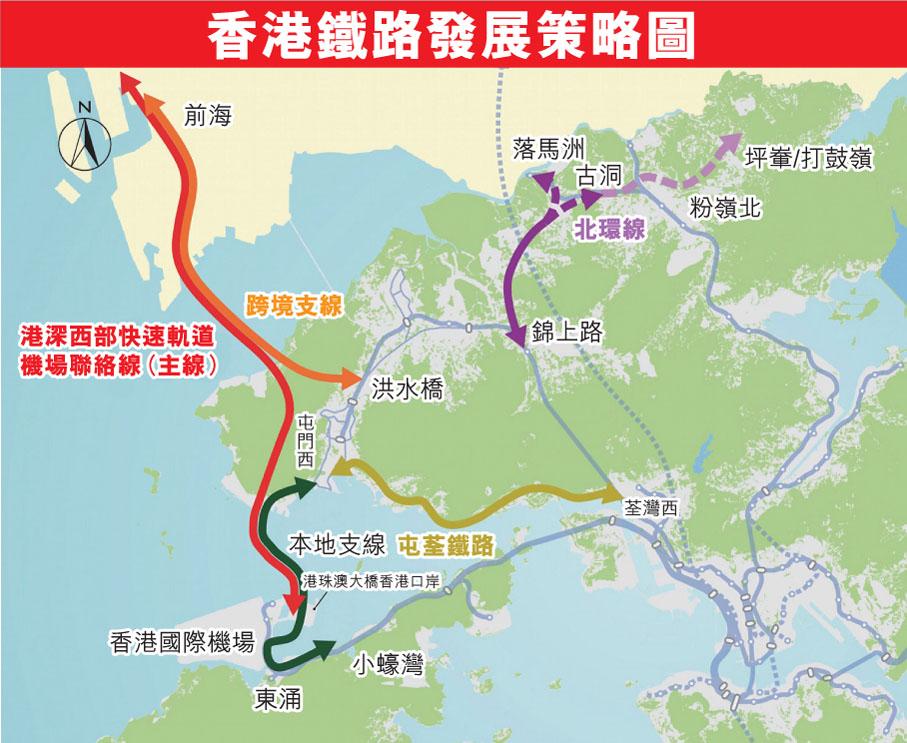 香港鐵路發展策略圖 - 香港文匯報