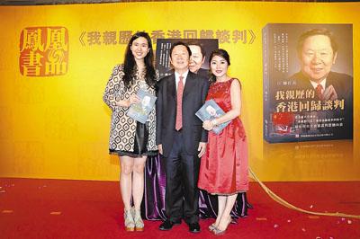 陳佐洱新書發佈 羅寶文買97本呼應回歸 - 香港文匯報
