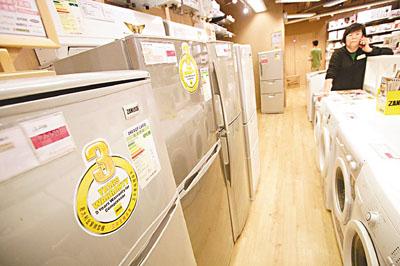 「一級」雪櫃耗電相差一倍 - 香港文匯報
