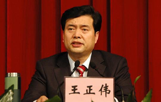 全國政協副主席王正偉不再兼任統戰部副部長 - 快訊-文匯網