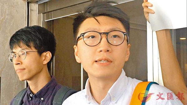 梁天琦等人或被加控罪 - 香港文匯報