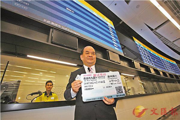 高鐵實名制 買票須回鄉卡 - 香港文匯報