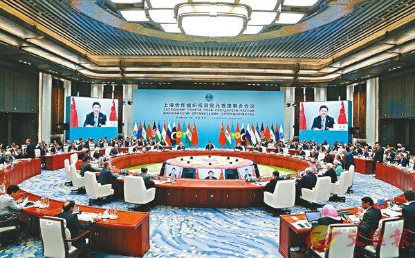 青島宣言:反對任何形式貿保主義 - 香港文匯報