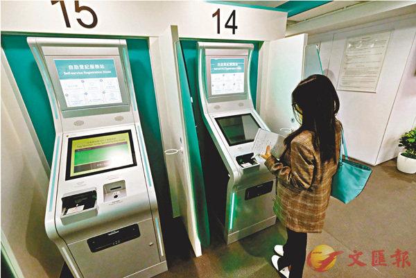 新身份證換證 9中心開放 - 香港文匯報