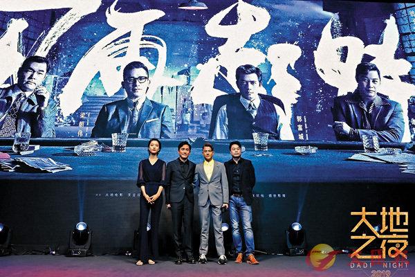 《風再起時》成上影節亮點 孖城城首合作 偉仔苦練鋼琴 - 香港文匯報