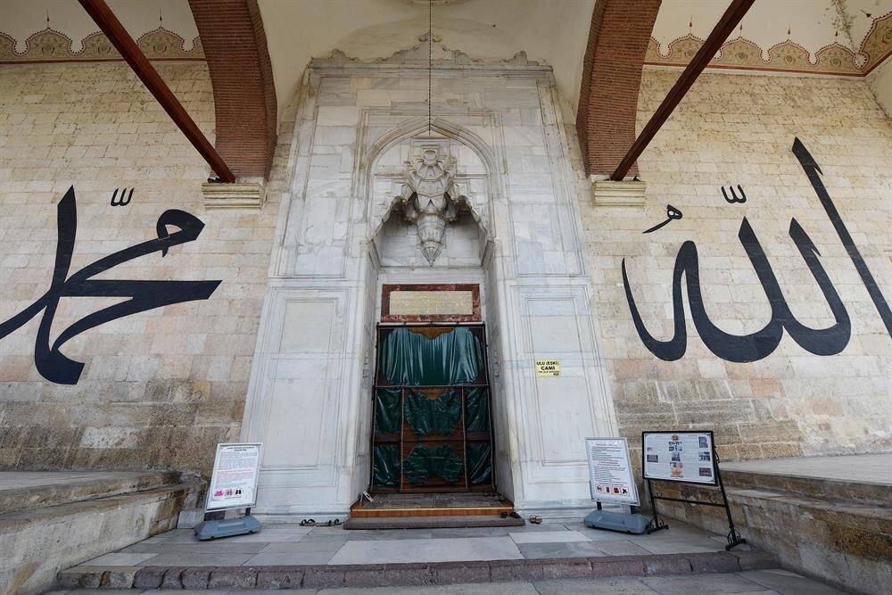 edirne eski cami ile ilgili görsel sonucu
