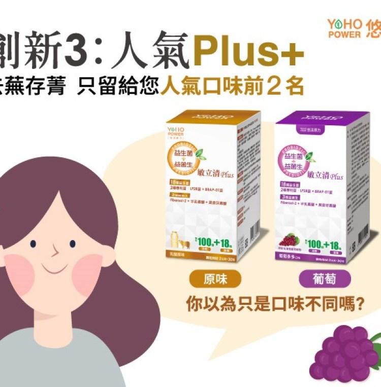 LP28敏立清Plus-10
