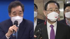 [정치]민주당, LH의 선제 적 진 화력 … '완전 사퇴'를 압박하는 국민의 힘