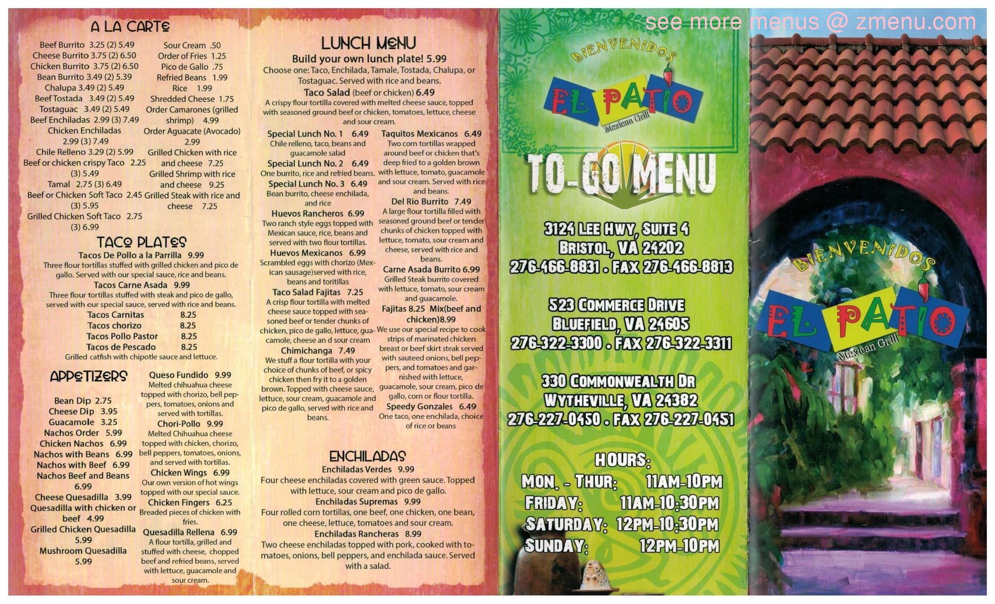 online menu of el patio mexican grille