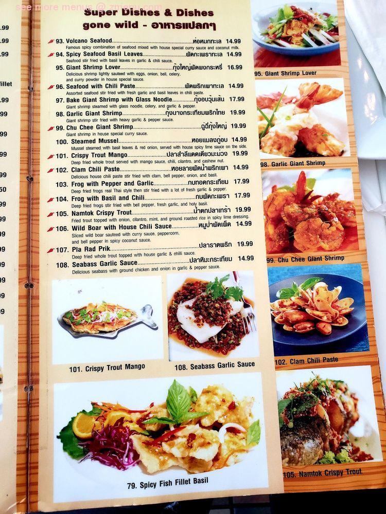 online menu of thai patio restaurant