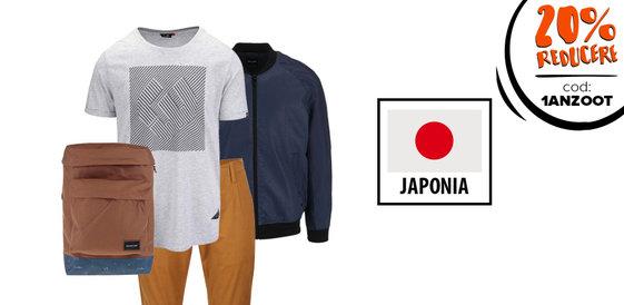 Toamnă în Japonia: Ce poartă EL