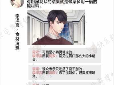 泰劇愛情間諜 泰劇黑道天使劇情介紹 - 影視 - 北方娛樂網