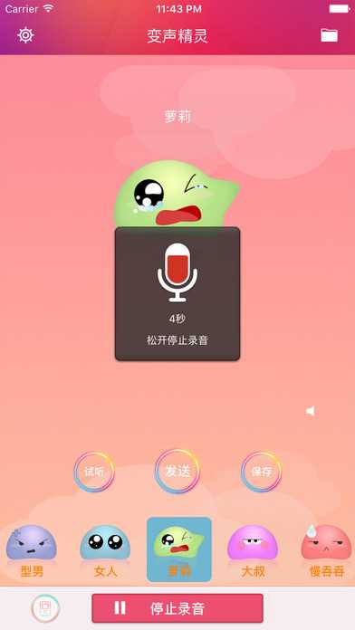 快下app破解版吾愛 吾愛破解app 比特精靈 安卓 apk - 黑龍江資訊網
