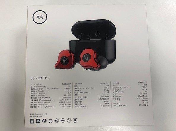 【POWER & MUSIC】魔宴 Sabbat E12 真無線藍牙耳機