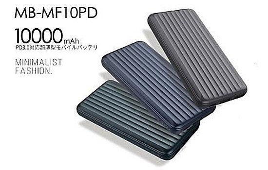 ONPRO MB-MF10PD 10000mAh 快充行動電源-灰