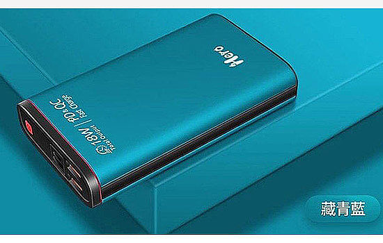 【PD3+QC3】20000mAh 支援18W 液晶顯示快充行動電源