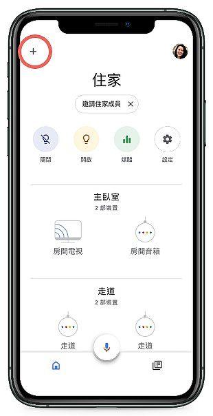 智慧音箱點歌用「說」的,Google Nest Mini中文化讓音樂聲控即播!