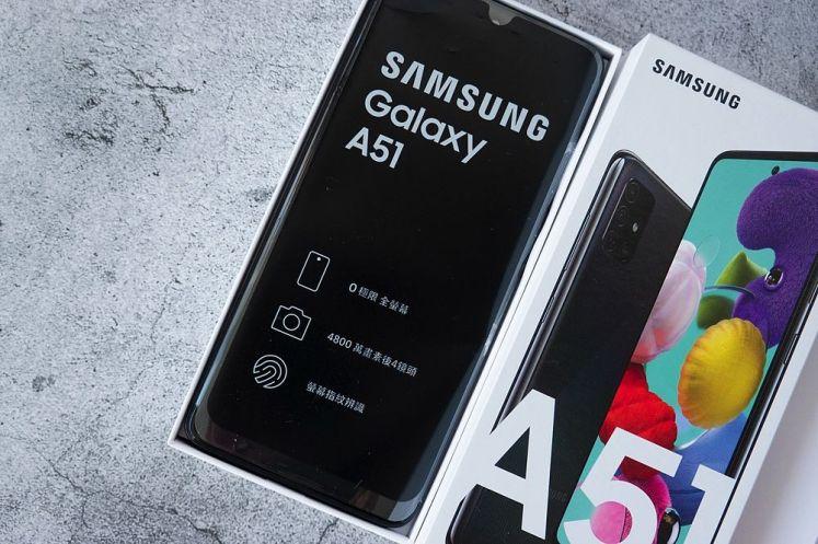 Samsung Galaxy A51 /A71 開箱實測 ,微距讓手機攝影也「O 極限」