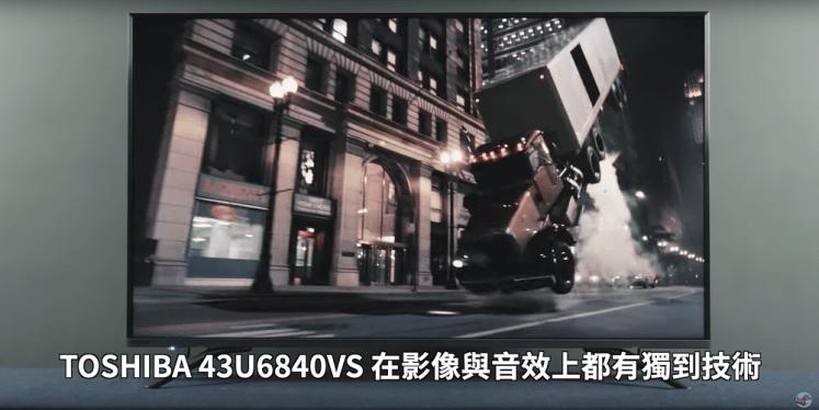 【深度心得】史上最強4K電視 ppi!東芝六真色 TOSHIBA 43U6840VS 4K HDR 液晶電視心得|校色數值、視網膜解析度、4K電視推薦|科技狗