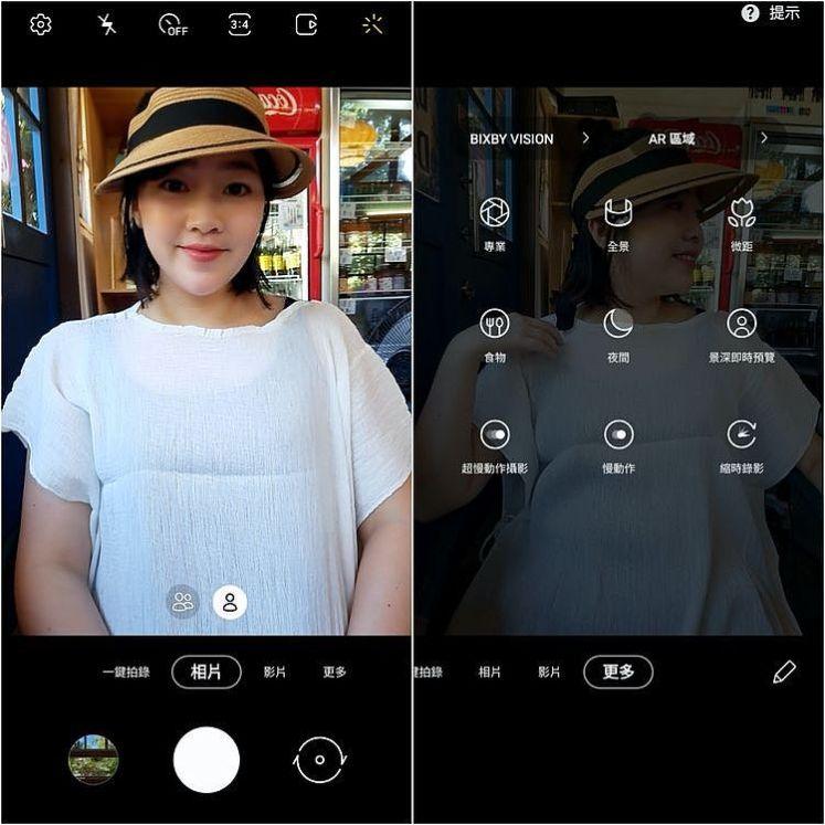 不論哪一項功能在前後鏡頭都可以使用