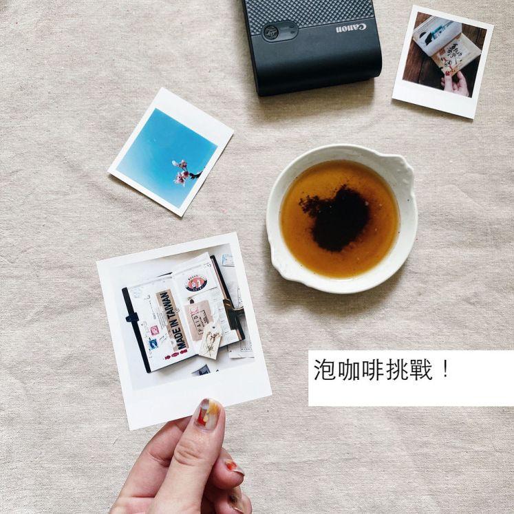 挑戰透明保護層:請相片喝咖啡!