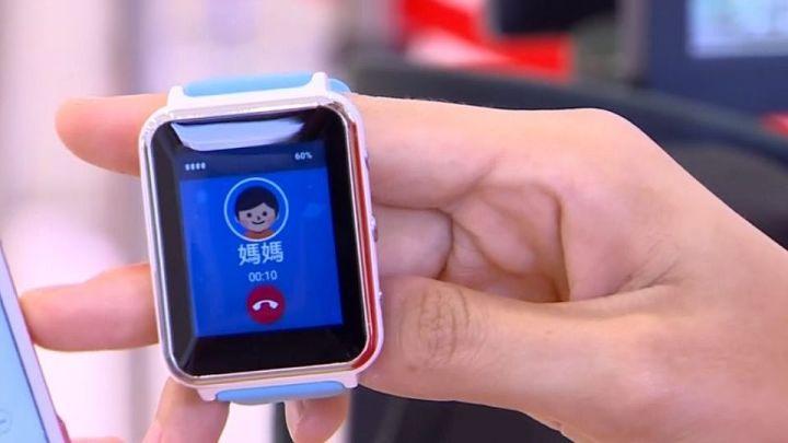 準備開學了!兒童智慧手錶挑選與推薦,隨時注意孩子的動向