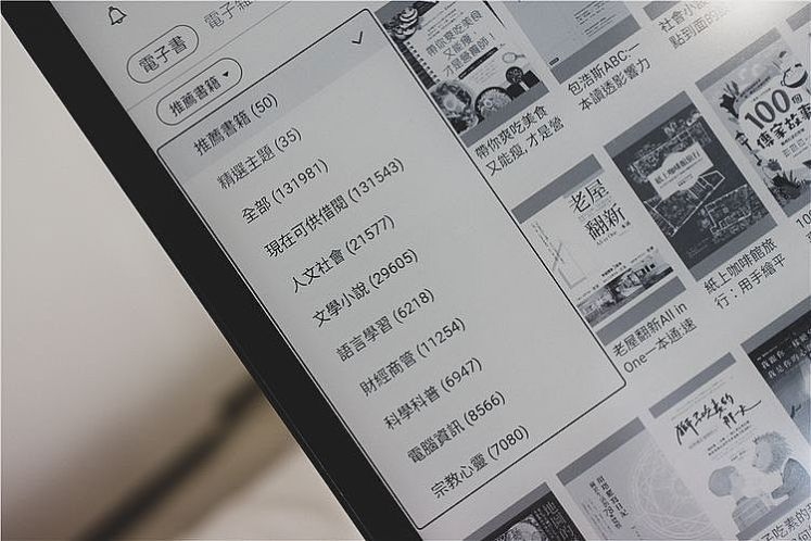 HyRead ebook 電子書店