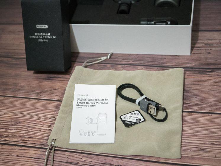 REMAXLIFE便攜按摩槍(RL-PC09)配件