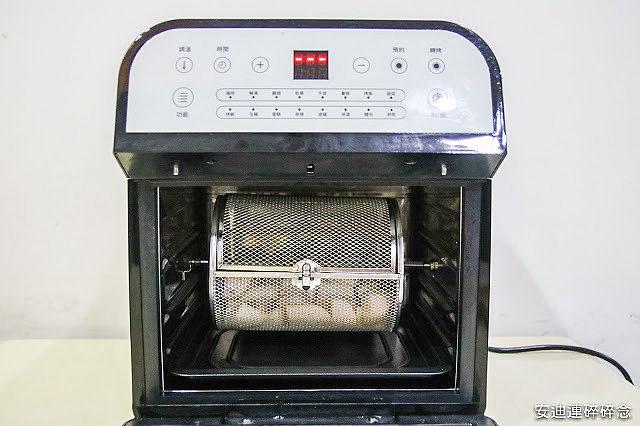 最後放入 SANSUI 山水12L旋風溫控智能氣炸烤箱中