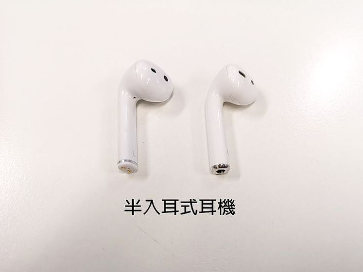AirPods (藍牙/半入耳式耳機)清潔