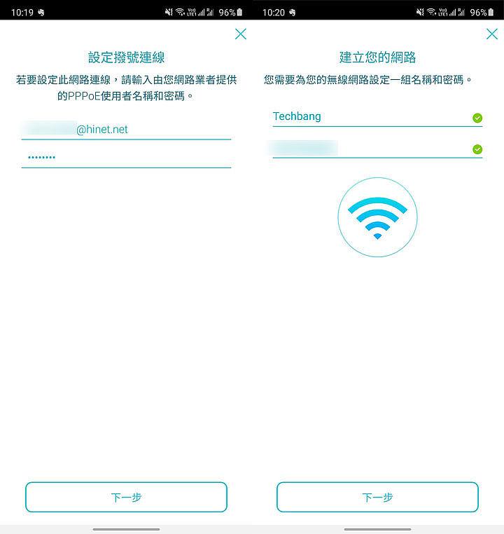 若家中為 ADSL,可輸入寬頻的帳密,並設定 SSID 名稱與密碼