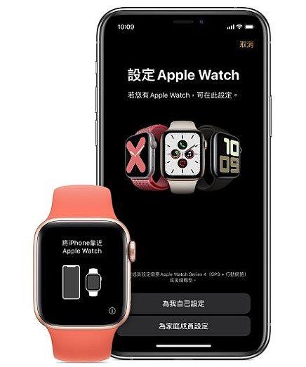 將手錶靠近 iPhone