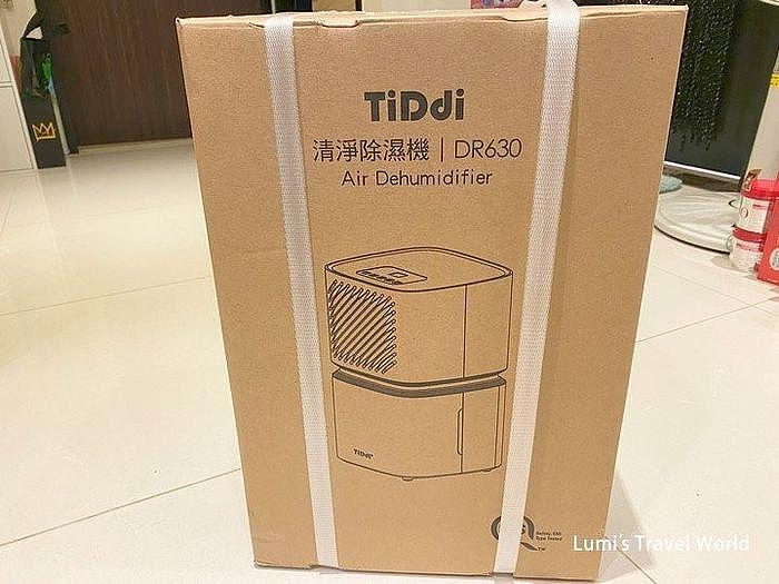 開箱 TiDdi DR630 清淨除濕機