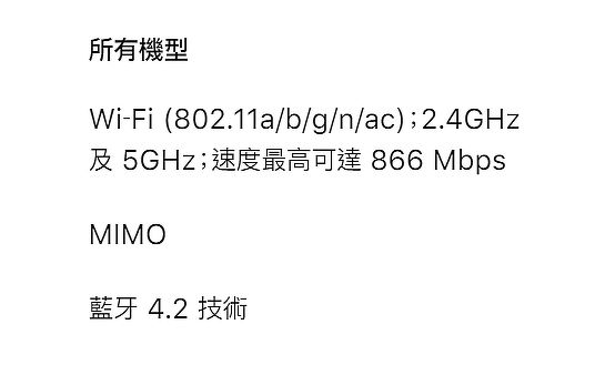 支援 WiFi 6 的裝置
