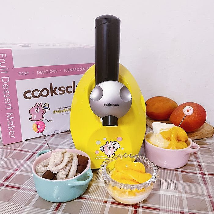 冰淇淋DIY簡單又方便!Cooksclub天然水果冰淇淋機 卡納赫拉聯名款開箱,讓你清涼一夏